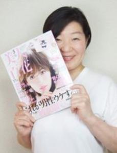 プライベートサロンアイリス代表 安藤薫