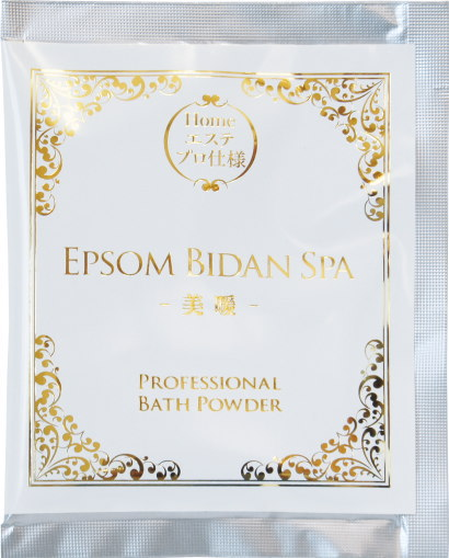 epsom-bidan-spa_02